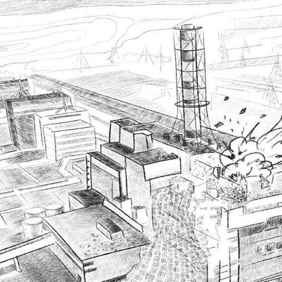 L'HISTOIRE DE LA CATASTROPHE DE CHERNOBYL